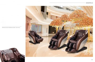 AM 19360 Massage Chair