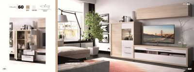 Collections Duo Wall Units, Spain DUO 60