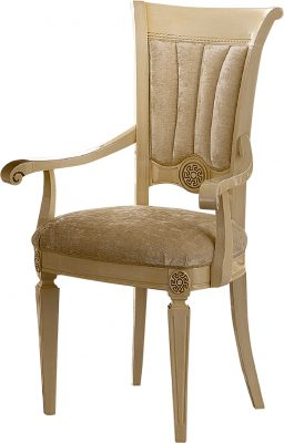 Aida Arm Chair Ivory