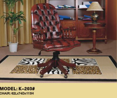 Collections SWH  Classic  Living Special Order K203