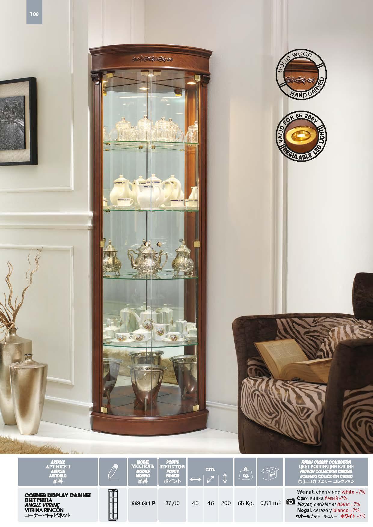 Corner Display Cabinet Model 668001P